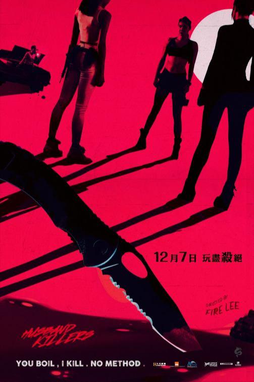 Husband Killers poster 4
